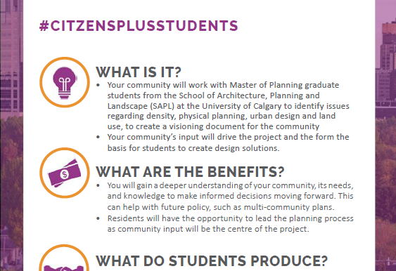 CITIZENS+STUDENTS Applications now open!